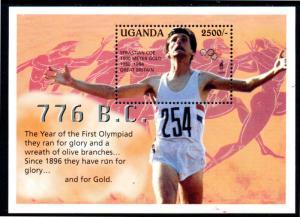 UGANDA 1365 MNH S/S SCV $4.75 BIN $2.75 OLYMPICS