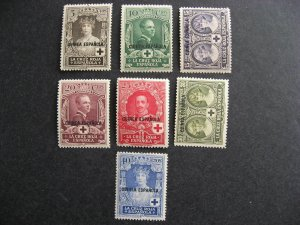 Spanish Guinea short set Sc B1-7 MH Check them out!