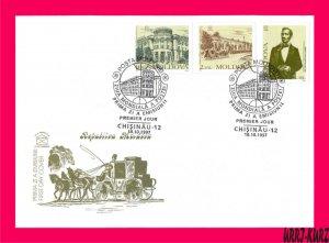 MOLDOVA 1997 World Post Day Architecture Famous Person Mi244-246 FDC