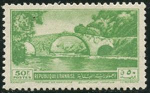 Lebanon 1950 Cedar & Aqueduct set Sc# 234-42 mint