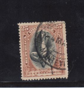 Uruguay #120a Very Fine Used Inverted Center **With Certificate**