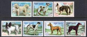 Cambodia 768-774 Dogs MNH VF