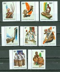 RWANDA 1973 MUSIC #515-522 SET MNH...$5.00