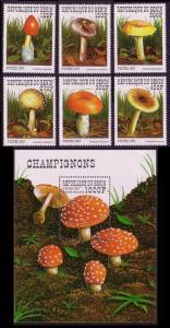 Benin Fungi 6v+MS 2nd series SG#1684-1690 MI#989-994+Block 35