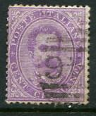Italy #50 Used