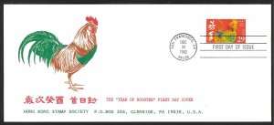 USA Sc#2720 Chinese New Year - Year of the Rooster FDC