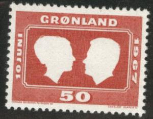 GREENLAND Scott 69 MNH** 1967 wedding stamp CV$3.50