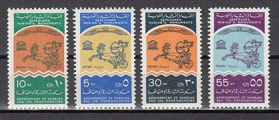 Sharjah, Mi cat. 181-184 A. UNESCO-Nubian Monuments issue.