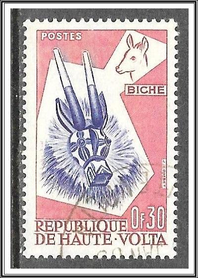 Upper Volta #71 Animal Masks CTO NH