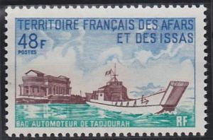 Afars and Issas 348 MNH (1970)