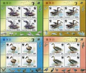 Korea 2004. Swan Goose (Anser cygnoides) (MNH OG) set of 4 M/S