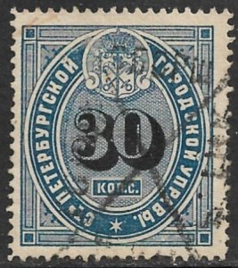 RUSSIA 1890 30k ST PETERSBURG City Police Pass Revenue P.11 1/4 Bft.43 Used