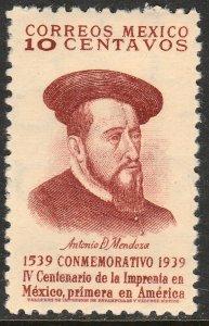 MEXICO 750, 10c 4th Centennial of Printing press MINT, NH. VF