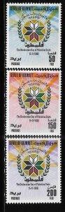 Kuwait 1989 Declaration of Palestinian State 1st anniv Sc 1120-1122 MNH A1294