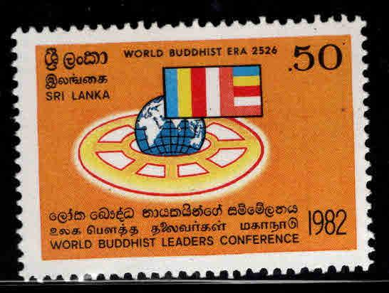 Sri Lanka Scott 643 MNH** 1982 Buddhist Leaders flag stamp