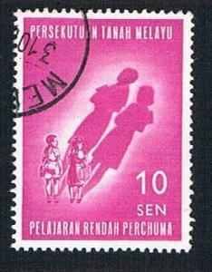Malaya Federation 108 Used Childrens future (BP22223)