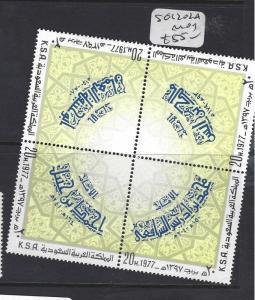 SAUDI ARABIA (PP0102B)  SG 1202A     MOG
