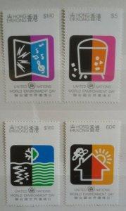 Hong Kong 1990 UN World Environment Day MNH