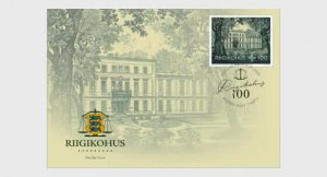 H01 Estonia 2020 Supreme Court 100 FDC