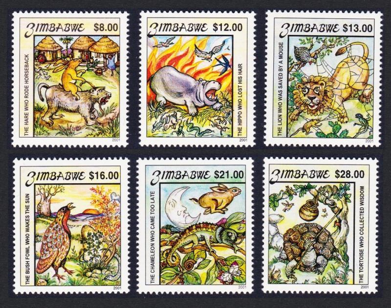 Zimbabwe Africa Folk tales 6v SG#1053-1058