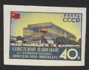 Russia Scott 2052 imperforated VF mint OG HH.