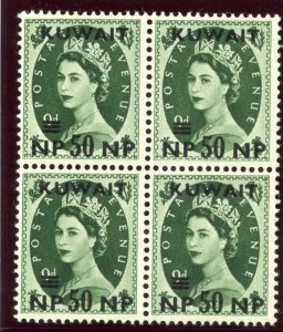 Kuwait 1957 QEII 50np on 9d bronze-green block superb MNH. SG 129. Sc 138.