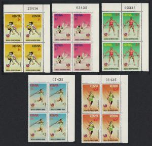 Kenya Olympic Games Seoul 5v Top Right Corner Blocks of 4 SG#467-471