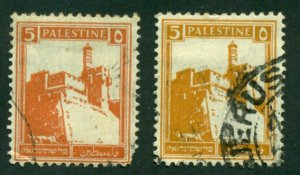 Palestine 1927 #67 (2 shades) U SCV(2018)=$1.00