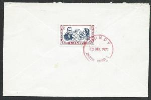 GB LUNDY 1977 cover to Reigate, 8p Jubilee on reverse......................48704