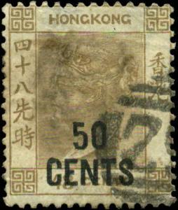 Hong Kong Scott #53 Used