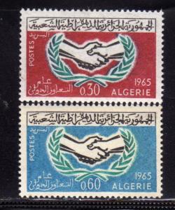 ALGERIA  ALGERIE 1965 ICY INTERNATIONAL COOPERATION YEAR ANNÉE DE COOPÉRATI...