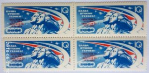 USSR Russia 1963 Block Second Group Space Flight Statue Worker People Stamps MNH