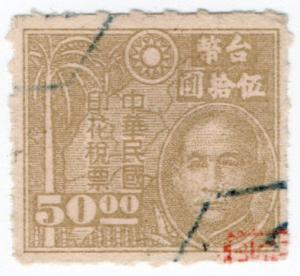(I.B) Taiwan Revenue : Duty Stamp $50