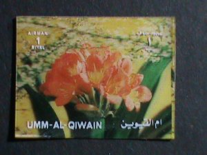 UMM AL QIWAIN STAMP-COLORFUL-3D-RARE STAMP-LOVELY FLOWER MINT STAMP-VERY FINE