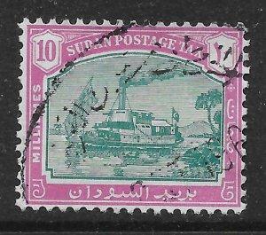 SUDAN SGD14 1948 10m GREEN & MAUVE POSTAGE DUE USED