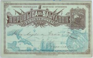 69352 - SALVADOR - POSTAL HISTORY - STATIONERY CARD 1892 - H&G # 15 INTERNAL USE