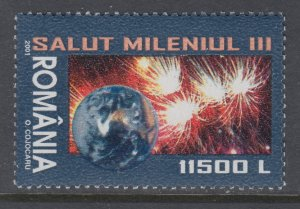 Romania 4425 MNH VF