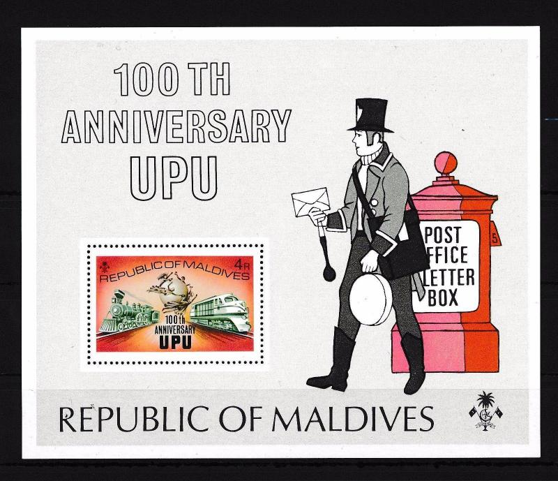 [36713] Maldives 1974 UPU Post office Letter box Perforated Souvenir Sheet MNH