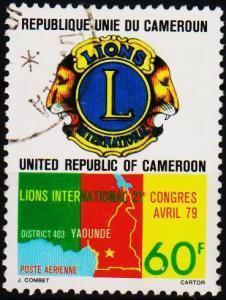 Cameroun. 1979 60f. S.G.853 Fine Used
