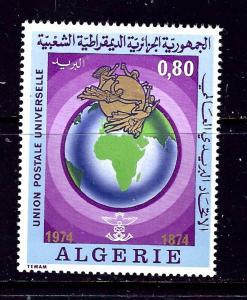 Algeria 521 MNH 1974 UPU