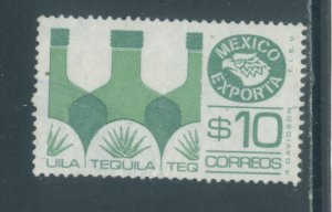 Mexico 1125  Used