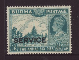 1946 Burma 2 Annas 6 Pies Official Mounted Mint SGO34