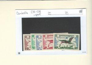Cambodia  C10-C14  Imperf  MNH