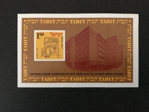 Israel 1970 #430 S/S, MNH, CV $1.50