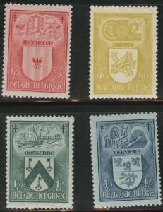 Belgium Scott B432-5 MH* 1946 semi postal short set