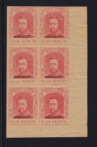Hawaii # 51S margin blk of 6 VF-XF OG never hinged nice color ! see pic !