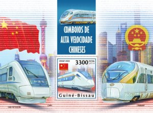 GUINEA BISSAU - 2019 - Chinese Speed Trains - Perf Souv Sheet - M N H