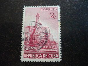 Stamps - Cuba - Scott# 432 - Used Single Stamp