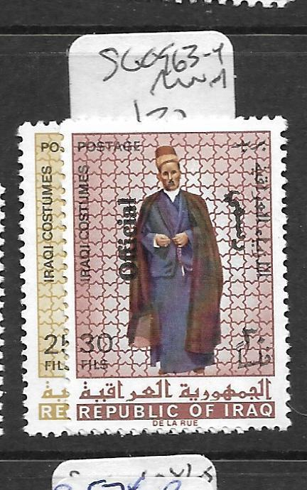 IRAQ (P1902BB) OFFICIAL  SG O963-4      MNH