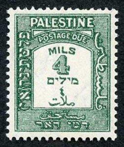 Palestine SG14a 1928-44 4m green Postage Due perf 15 x 14 U/M